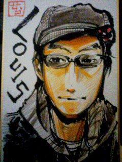 Louis_Kihara