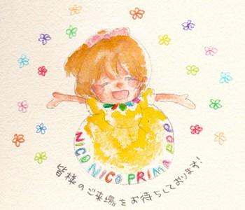 【練習記録】3/21 弦分奏!